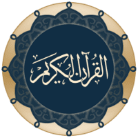 تحميل تطبيق القرآن صوت وصورة بدون انترنت للاندرويد 2020