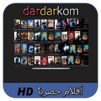 Dardarkom : تحميل الدار داركم apk للاندرويد اخر اصدار